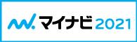 堂本総料理長ブログ